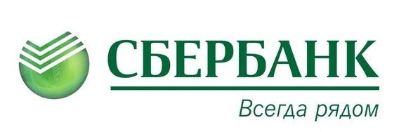 logoSberbank-1.jpg