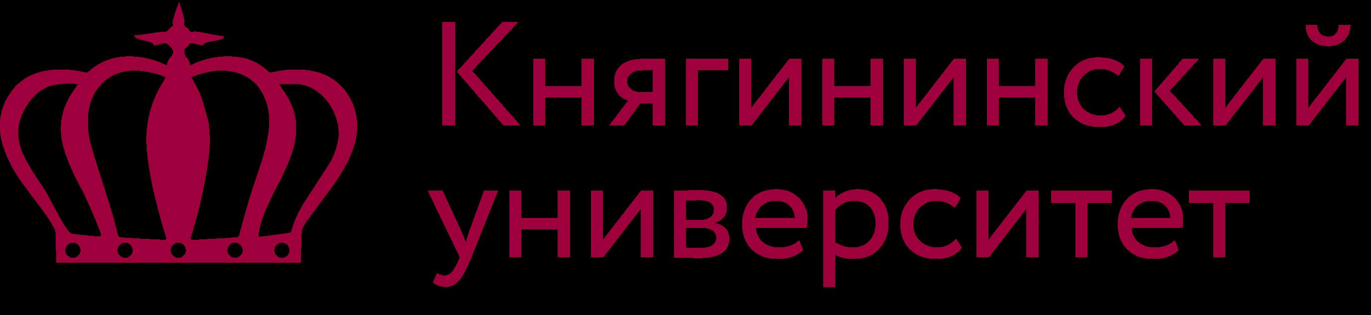 Княгининский Университет
