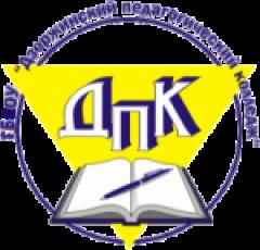 Дзержинский педагогический колледж (ДПК)
